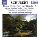 シューベルト: 4 手のためのピアノ作品集 第5集/アラン・シラー(ピアノ)/ジョン・ハンフリーズ(ピアノ)