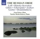 ロシアのオーボエ/イワン・パイソフ(オーボエ)/ナタリア・シチェルバコワ(ピアノ)