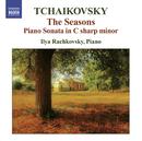 チャイコフスキー: ピアノ作品集/イリヤ・ラシュコフスキー(ピアノ)