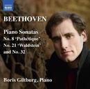 ベートーヴェン: ピアノ・ソナタ「悲愴」「ワルトシュタイン」,第32番/ボリス・ギルトブルグ(ピアノ)