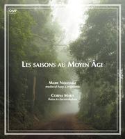 中世の四季