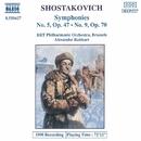 ショスタコーヴィチ: 交響曲第5番/第9番/アレクサンダー・ラハバリ(指揮)/ベルギー放送フィルハーモニー管弦楽団