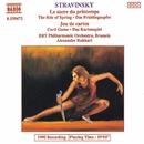 ストラヴィンスキー: バレエ音楽「春の祭典」/バレエ音楽「カルタ遊び」/アレクサンダー・ラハバリ(指揮)/ベルギー放送フィルハーモニー管弦楽団
