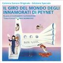 ペイネ 愛の世界旅行/Alessandro Alessandroni / Ennio Morricone