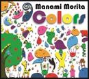 Colors/Manami Morita