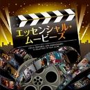 エッセンシャル・ムービーズ (フォーカス・フィーチャーズ10周年記念盤)/Various Artists