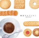 鎌倉のカフェから ~Coffee & Biscuits/Various Artists