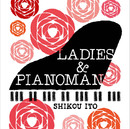 Ladies & Pianoman/伊藤志宏