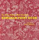 HAWAIIAN PRINT BOOK - Da Aloha Music - male through (selected by 赤澤かおり)/Various Artists
