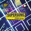 Supersonic (Remixes) [JAPANESE EDITION] - EP/THE YOUNG PUNX