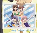 だんちがい Song Collection vol.2/明坂聡美、小松未可子、徳井青空、堀野紗也加