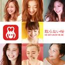 散らない桜/Various Artists