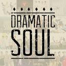SOUL MATE/DRAMATIC SOUL
