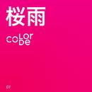桜雨/color-code