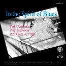 In The Spirit of Blues (HPL9 ver.)/Yuki Arimasa