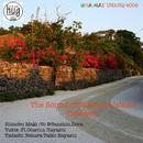 The Sound of Taketomi Island-OKINAWA/Shinobu Maki Yukie Tadashi Nehara