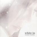 white in/冨岡佐和子