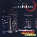 Cross Echoes/Various Artists