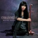 Wildfire/鳴尾牧子