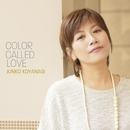 Color Called Love/小柳淳子