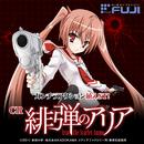 CR緋弾のアリア オリジナルサウンドトラック/FUJISHOJI ORIGINAL