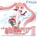CR緋弾のアリアII オリジナルサウンドトラック/FUJISHOJI ORIGINAL