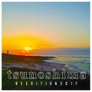 tsunoshima Reedition 2017 - Hammered Dulcimer yuichi FUJISAWA, Baritone Guitar Kai Petite -/yuichi FUJISAWA