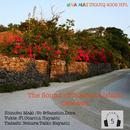 The Sound of Taketomi Island-OKINAWA/ShinobuMaki Yukie Tadashi Nehara