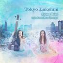 Tokyo Lakshmi with アーナンドラ・ジョージ/ダケアヤナ
