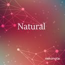 Natural/nekonote