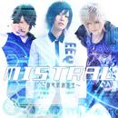 MISTRAL/Mistral