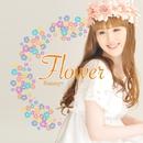 Flower(24bit/96kHz)/Sunny