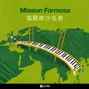 MISSION FORMOSA/MISSION FORMOSA