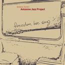 Freedom Love Song/Antonio Torrini Avicenne Jazz Project