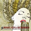 BOSSA NOVA MEMORIES - 20 Acoustic Classics of Brazilian Popular Music/Raquel Silva Joly