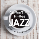 Coffee Time Hi-Res まったりコーヒータイムに聴く ハイレゾジャズ/101 Strings Orchestra