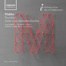 Mahler: Lieder eines fahrenden gesellen and Totenfeier/エイジ・オブ・インライトゥンメント管弦楽団 & ウラディーミル・ユロフスキー(指揮)