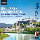 ブルックナー:交響曲 第9番/フィルハーモニア管弦楽団/ドホナーニ(指揮)