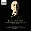 Rachmaninov: Transcriptions & Arrangements for Organ/Jeremy Filsell