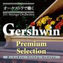 オーケストラで聴く ガーシュウィン・プレミアム・セレクション/101 Strings Orchestra