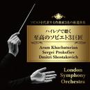 ハイレゾで聴く至高のソビエト3巨匠 ~ ハチャトゥリアン、プロコフィエフ、ショスタコーヴィチ/ロンドン交響楽団