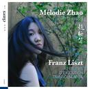 Franz Liszt, 12 Etudes d'exécution transcendante/Mélodie Zhao
