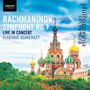 ラフマニノフ:交響曲第1番/Philharmonia Orchestra; Vladimir Ashkenazy