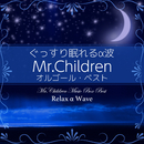 ぐっすり眠れるα波 ~ Mr.Children オルゴール・ベスト ~/Relax α Wave