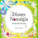 Disney Nostalgia ~やさしい想い出に包まれて~/Relax α Wave