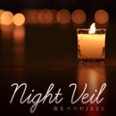 Night Veil 夜をつつむJAZZ/Relaxing Piano Crew
