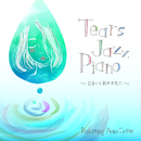 Tears Jazz Piano ~ 出会いと別れの先に ~/Relaxing Piano Crew
