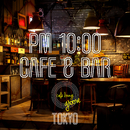 PM10:00,Cafe & Bar, Tokyo ~大人の週末夜カフェBGM~/Cafe lounge groove