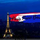 Paris Piano Bar/Relaxing Piano Crew