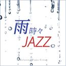 雨 時々 JAZZ/Relaxing Piano Crew
